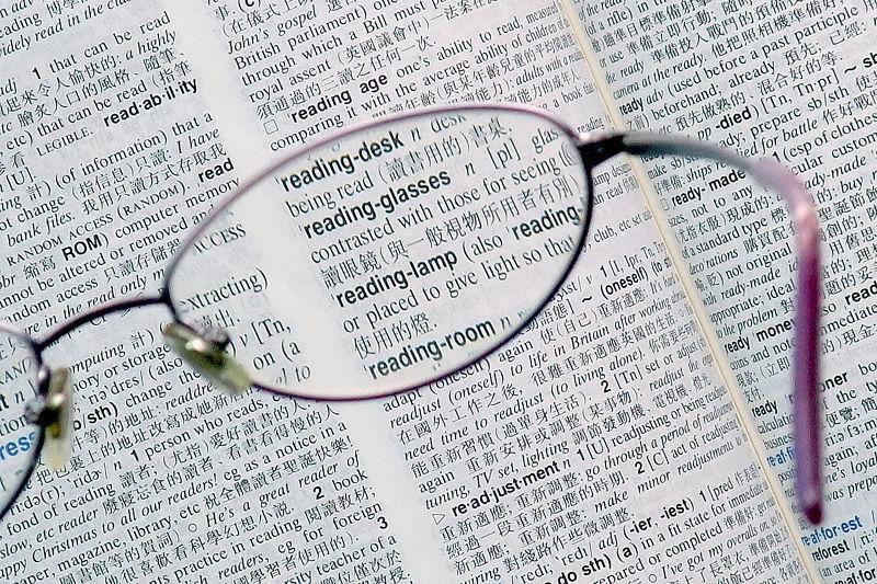 Information Presbytie